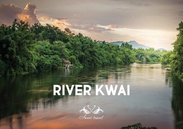 Река Квай Премиум 28